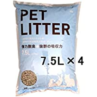猫・うさぎ・フェレットの快適トイレ砂 ペットリター 7.5L(3.9kg)×4個パック