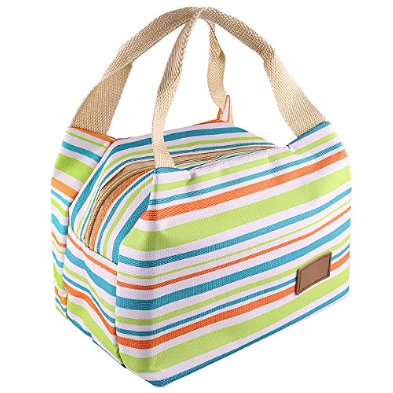Yometome 保冷バッグ お弁当 ランチバッグ 弁当袋 保温バッグ 手提げ 通勤 学校 夏祭り 部活 食品収納 タイプ選択