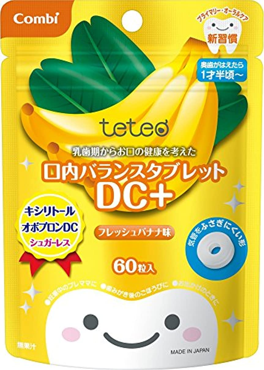 レースマージン魔法コンビ テテオ 乳歯期からお口の健康を考えた口内バランスタブレット DC+ フレッシュバナナ味 60粒 【対象月齢:1才半頃~】