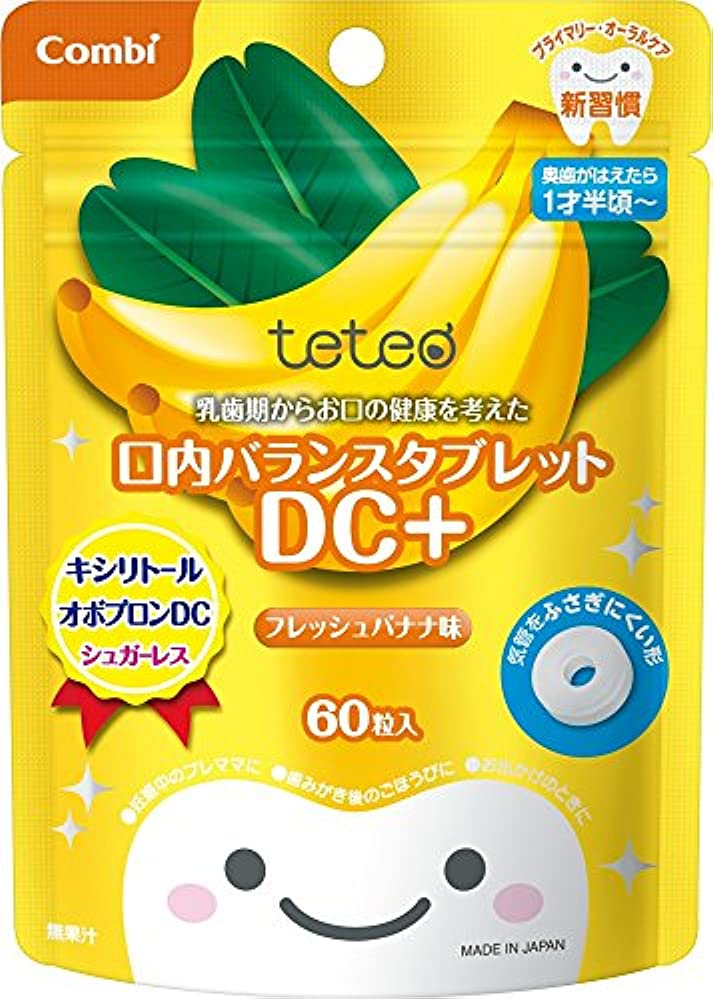 ゆるい有限滑るコンビ テテオ 乳歯期からお口の健康を考えた口内バランスタブレット DC+ フレッシュバナナ味 60粒 【対象月齢:1才半頃~】