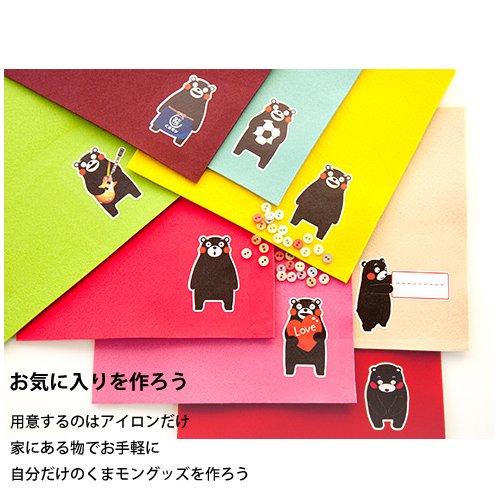 くまモン の アイロン プリント ワッペン / アップリケ / 標準 / ゆるキャラグランプリ 2011 1位 獲得 熊本 県 の キャラクター / くまもん グッズ 通販