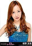 AKB48 公式生写真 恋するフォーチュンクッキー 劇場盤 恋するフォーチュンクッキー Ver. 【板野友美】