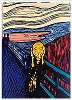 ポスター アンディ ウォーホル Sunday B Morning The Scream orenge (After Munch) 限定1500枚 証明書付 額装品 アルミ製ハイグレードフレーム(ホワイト)