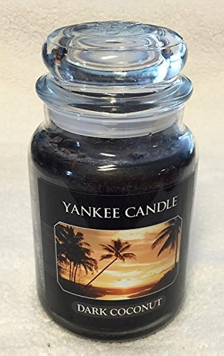 滑り台一致打ち上げるダークCoconut Yankee Candle Large Jar 22oz Candle