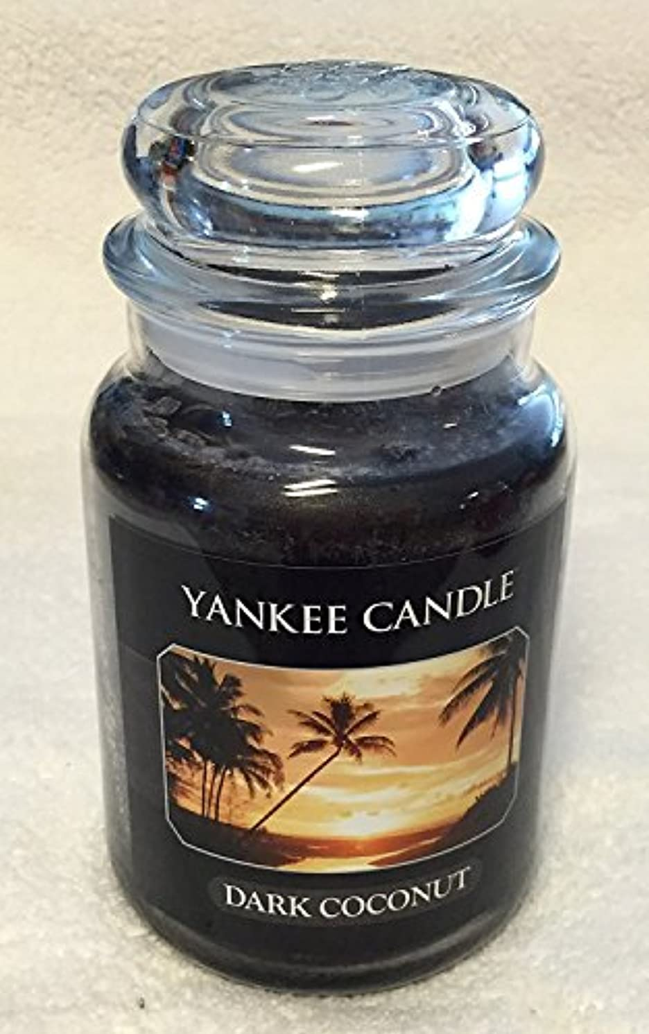 いま郵便番号浸透するダークCoconut Yankee Candle Large Jar 22oz Candle