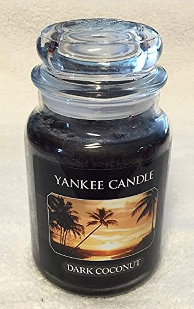災害亡命上がるダークCoconut Yankee Candle Large Jar 22oz Candle