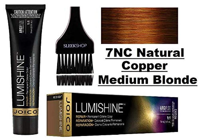 ワイヤー出血ファイナンスJoico Lumishine ジョイコのLUMISHINE修理+(流線型のアプリケーターブラシ付き)PERMANENTクリームヘアカラークリームヘアカラー 7nc自然銅ミディアムブロンド