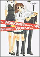 WORKING!! 1 (ヤングガンガンコミックス)
