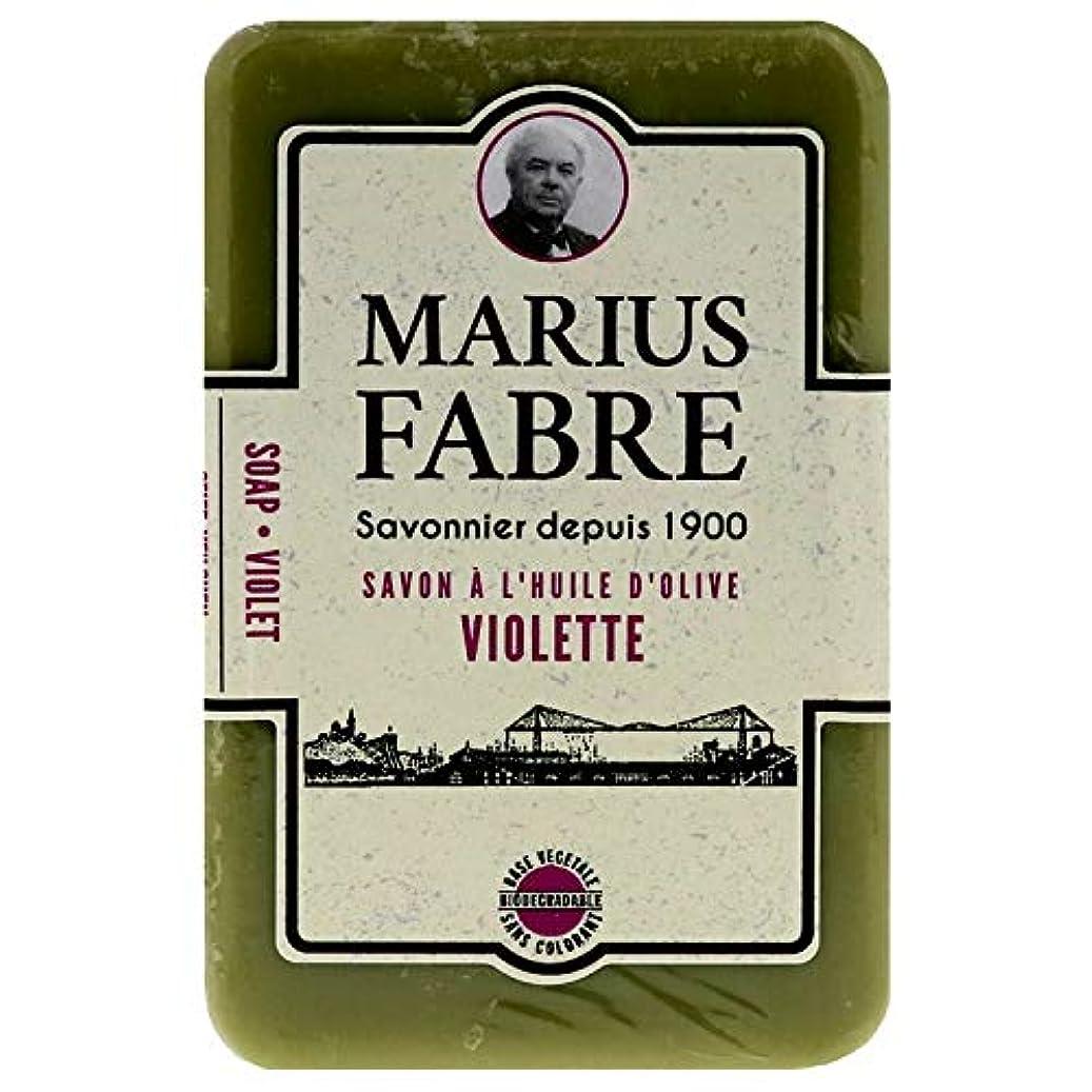 メドレー群がる裕福なサボンドマルセイユ 1900 バイオレット 250g