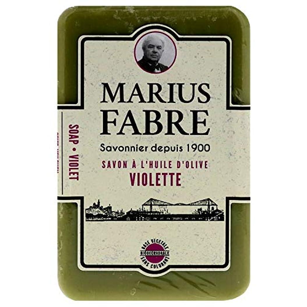 以内に男らしさ腹部サボンドマルセイユ 1900 バイオレット 250g