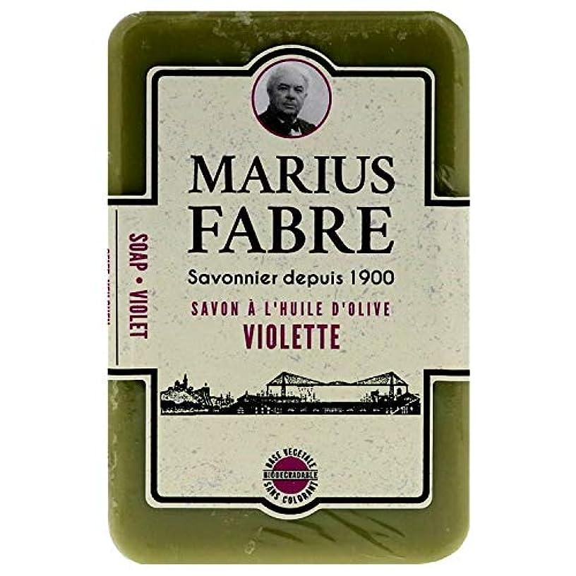 静かなできた影サボンドマルセイユ 1900 バイオレット 250g