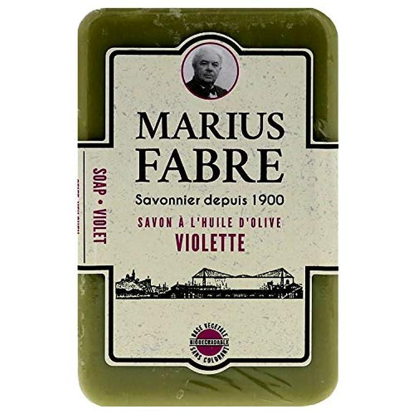 呪われた減る防腐剤サボンドマルセイユ 1900 バイオレット 250g