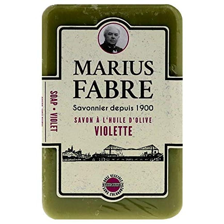 立ち寄るマーチャンダイザー鳴り響くサボンドマルセイユ 1900 バイオレット 250g