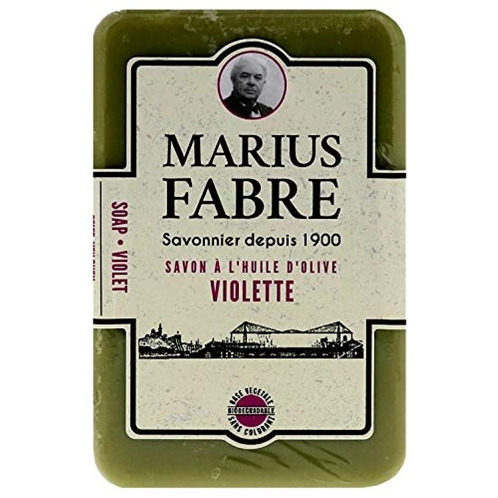 果てしない水銀のおかしいサボンドマルセイユ 1900 バイオレット 250g