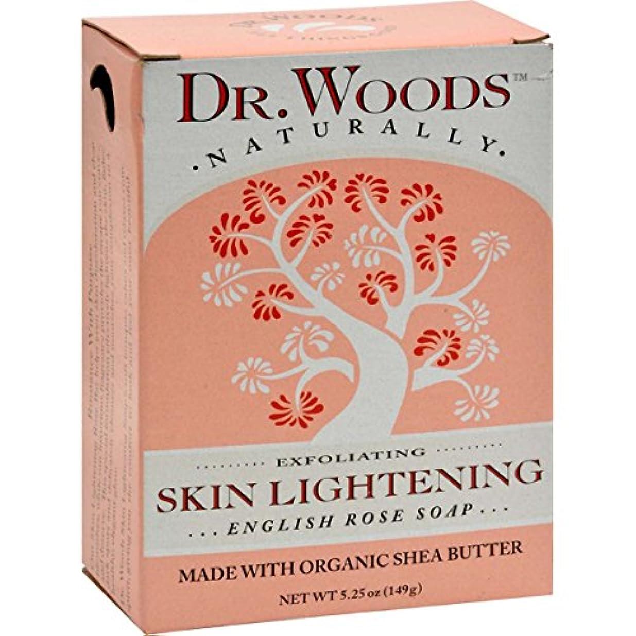 温かいよりほとんどの場合Dr. Woods, English Rose Soap, Skin Lightening, 5.25 oz (149 g)