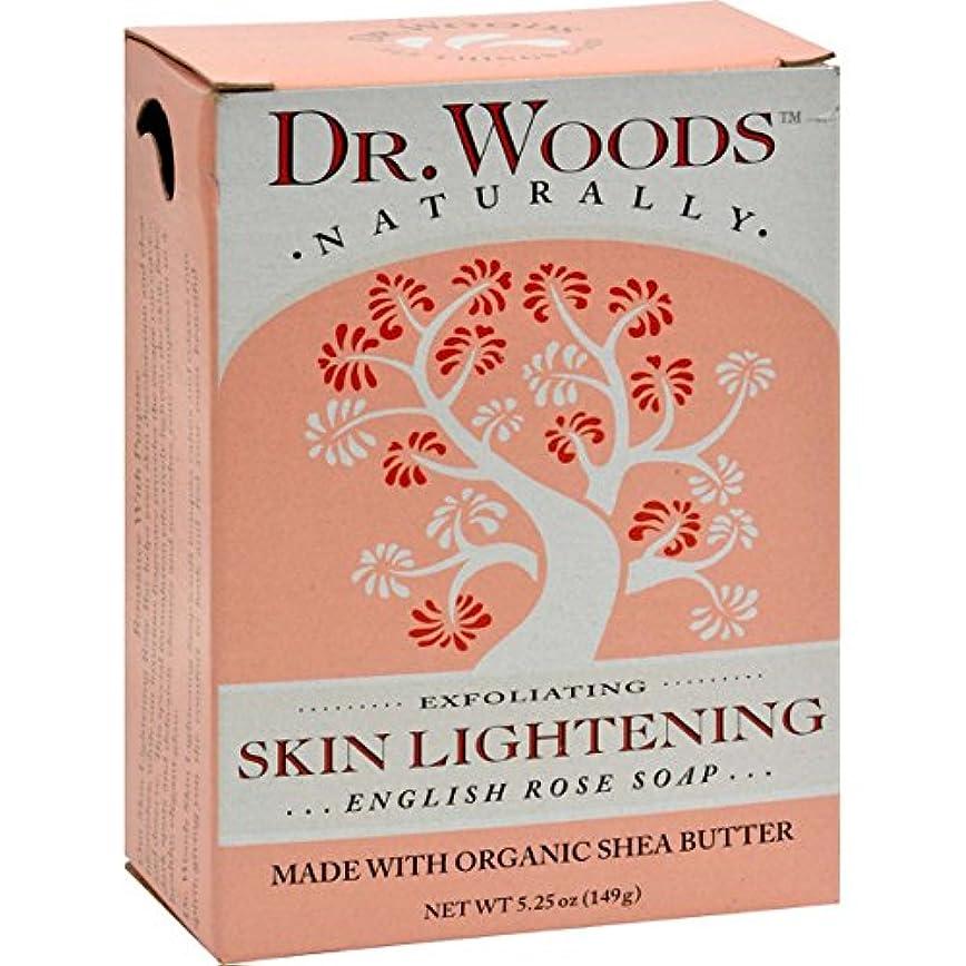 サイレントコンテンポラリーブロッサムDr. Woods, English Rose Soap, Skin Lightening, 5.25 oz (149 g)