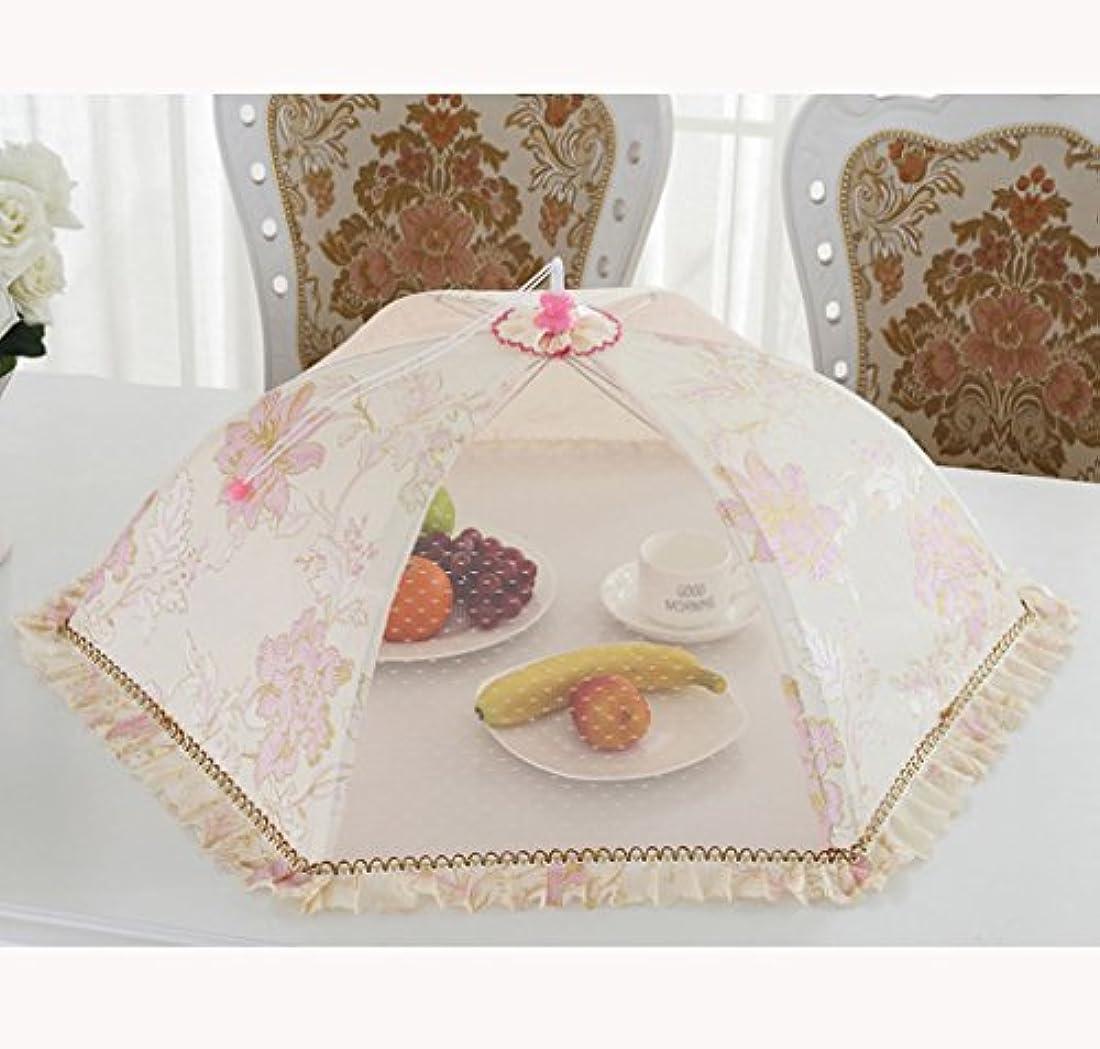アンティークサドル理容師折りたたみテーブル食事ラウンドカバーライスリーフマスタードフライと昆虫抵抗性食品の傘カバー ( Color : D )
