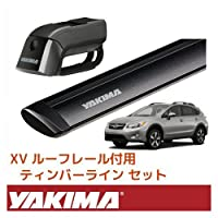 [YAKIMA 正規品] スバル XV GP型 ルーフレール付き車両 ベースラックセット (ティンバーライン+ジェットストリームバーS) ブラック
