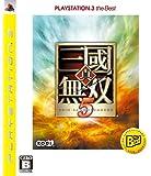 真・三國無双5 PLAYSTATION 3 the Best