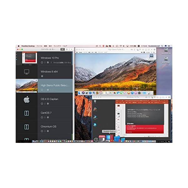 パラレルスParallels Desktop...の紹介画像5