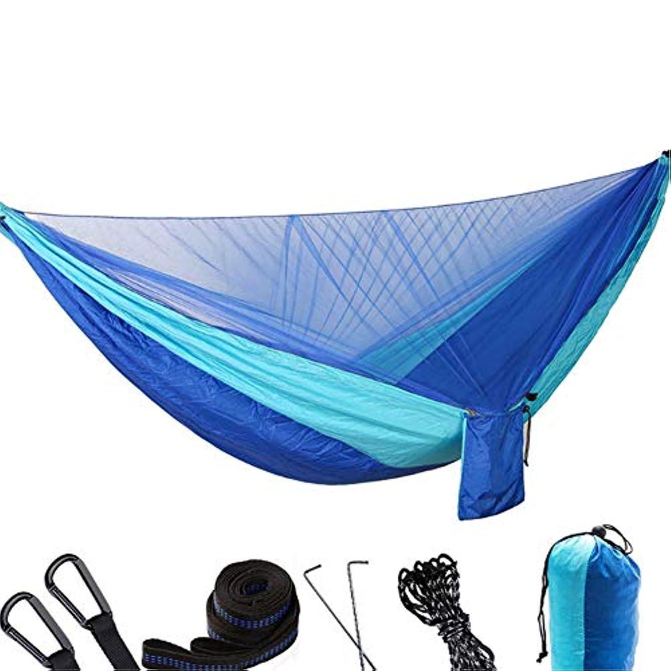 ロータリープロット穿孔する蚊帳高強度パラシュート生地ハンギングベッド狩猟睡眠スイングでポータブル屋外キャンプのハンモック