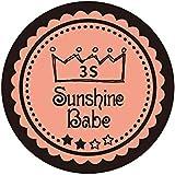 Sunshine Babe カラージェル 3S ブルーミングダリア 2.7g UV/LED対応