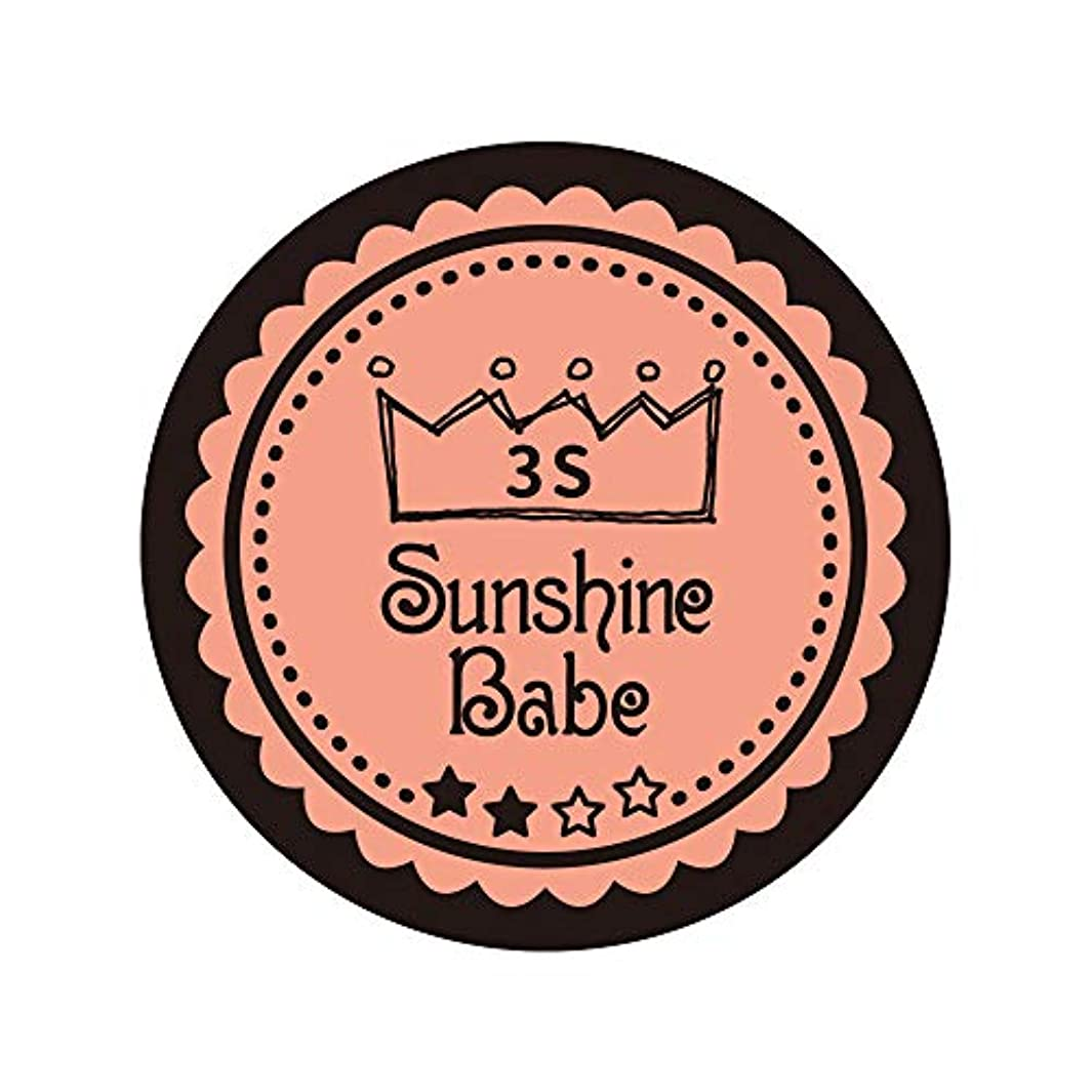 六好ましいまあSunshine Babe カラージェル 3S ブルーミングダリア 2.7g UV/LED対応