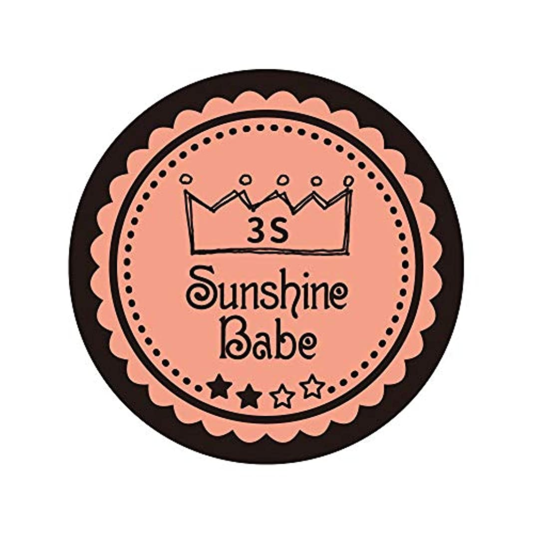 また明日ね設置仮定、想定。推測Sunshine Babe カラージェル 3S ブルーミングダリア 2.7g UV/LED対応