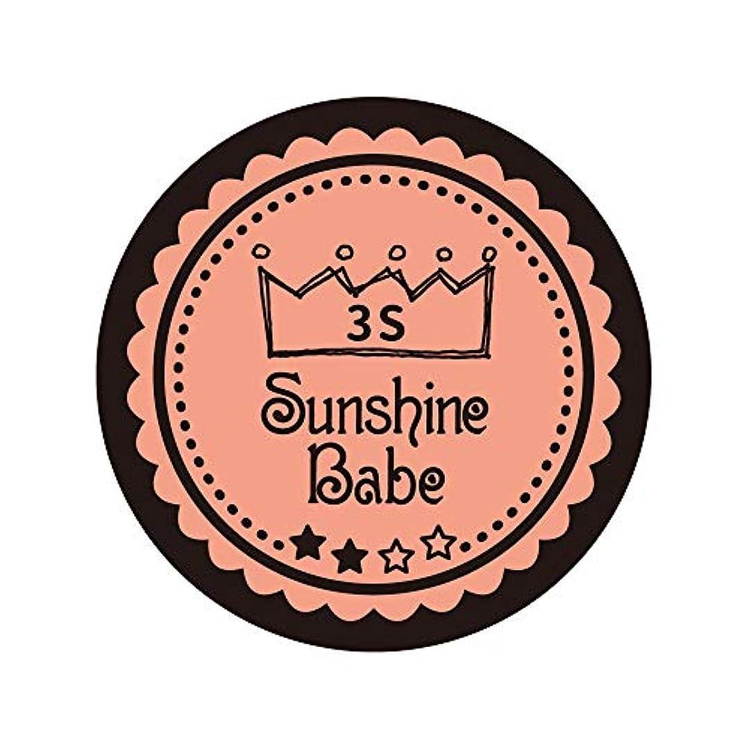欠陥合計超音速Sunshine Babe カラージェル 3S ブルーミングダリア 2.7g UV/LED対応