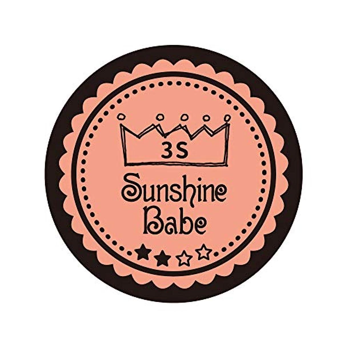 対質素な白菜Sunshine Babe カラージェル 3S ブルーミングダリア 2.7g UV/LED対応