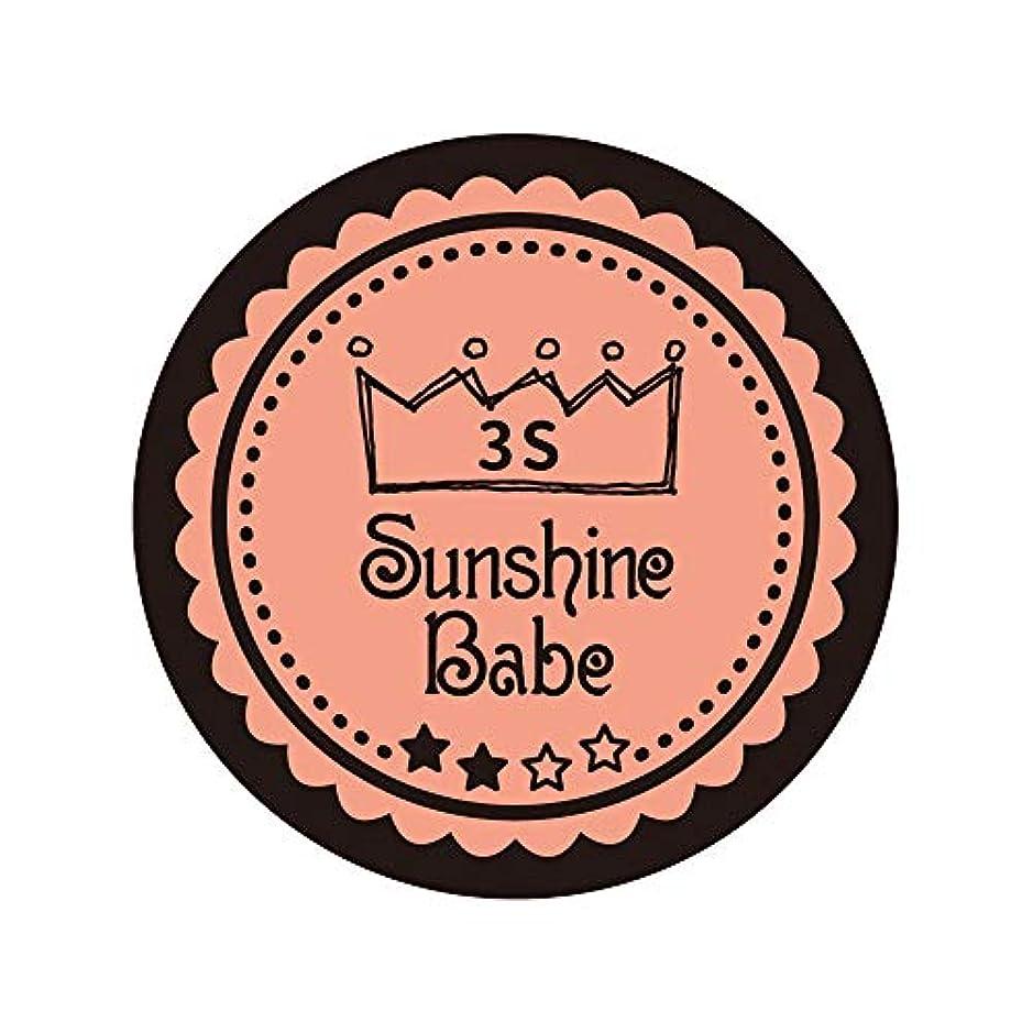 保育園小さな思いやりSunshine Babe カラージェル 3S ブルーミングダリア 2.7g UV/LED対応
