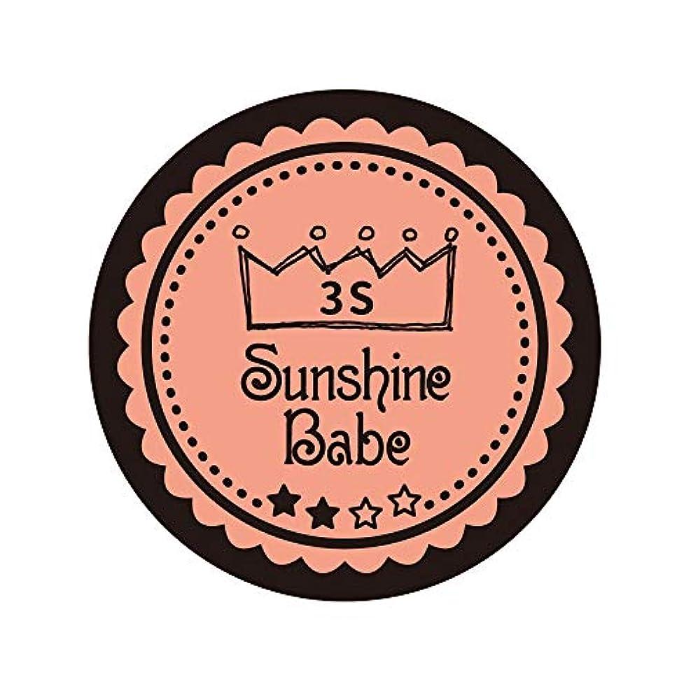 重要な用心深い匿名Sunshine Babe カラージェル 3S ブルーミングダリア 2.7g UV/LED対応