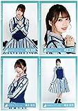 日向坂46 「キュン」ミュージックビデオ衣装 ランダム生写真 4種コンプ 高本彩花