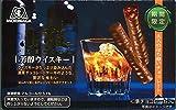 森永製菓 小枝プレミアム<芳醇ウイスキー> 48g×10個