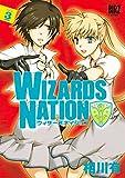 WIZARDS NATION (3) (バーズコミックス)