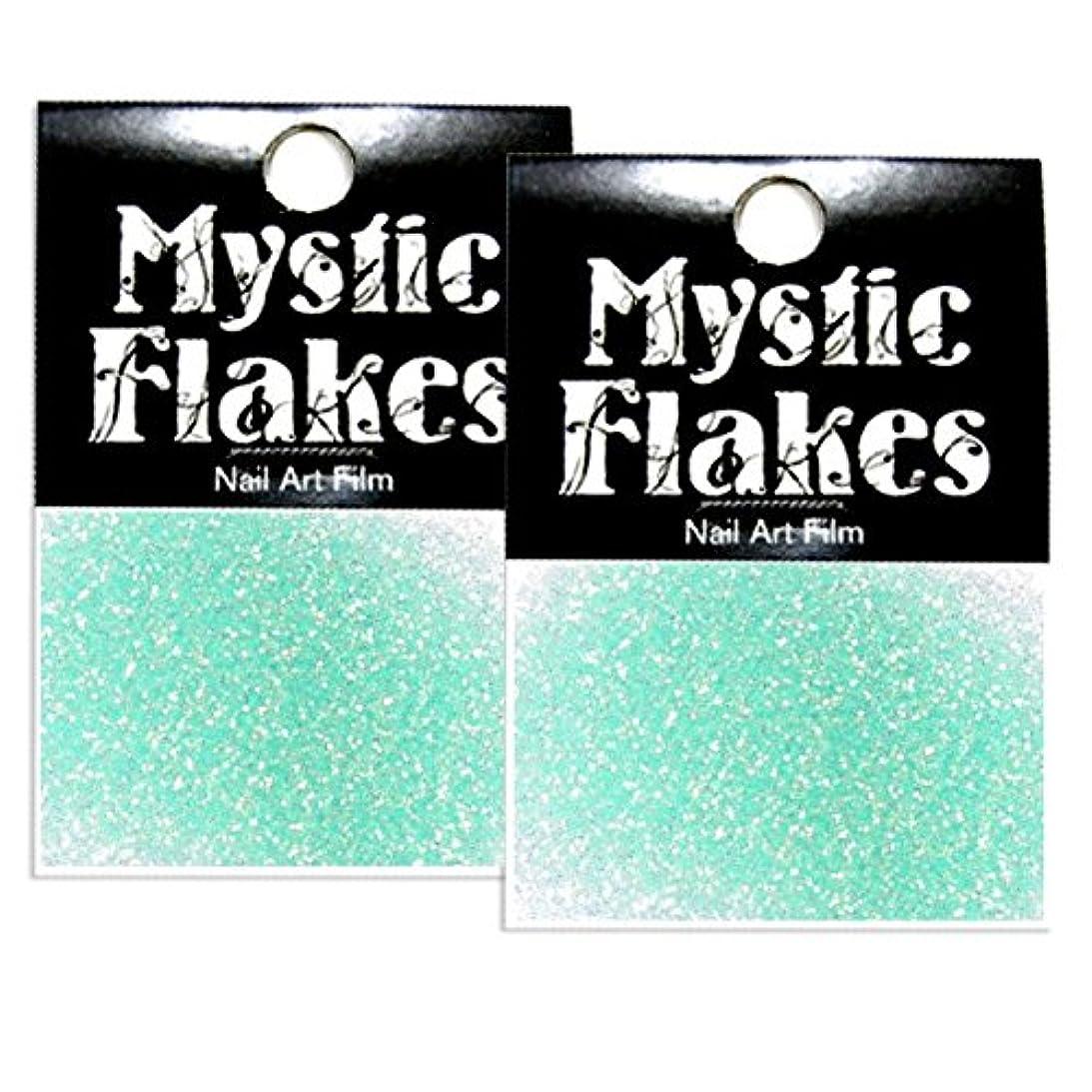 パッチ怒る小説家ミスティックフレース ネイル用ストーン パールエメラルドグリーン ラメフレーク 0.5g 2個セット