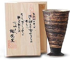 フリーカップ : 有田焼 陶悦窯 金銀刷毛 ペアゴブレット(約300cc)