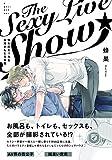 The Sexy Live Show-憧れのえっちなお兄さんと5日間- (オメガバース プロジ...