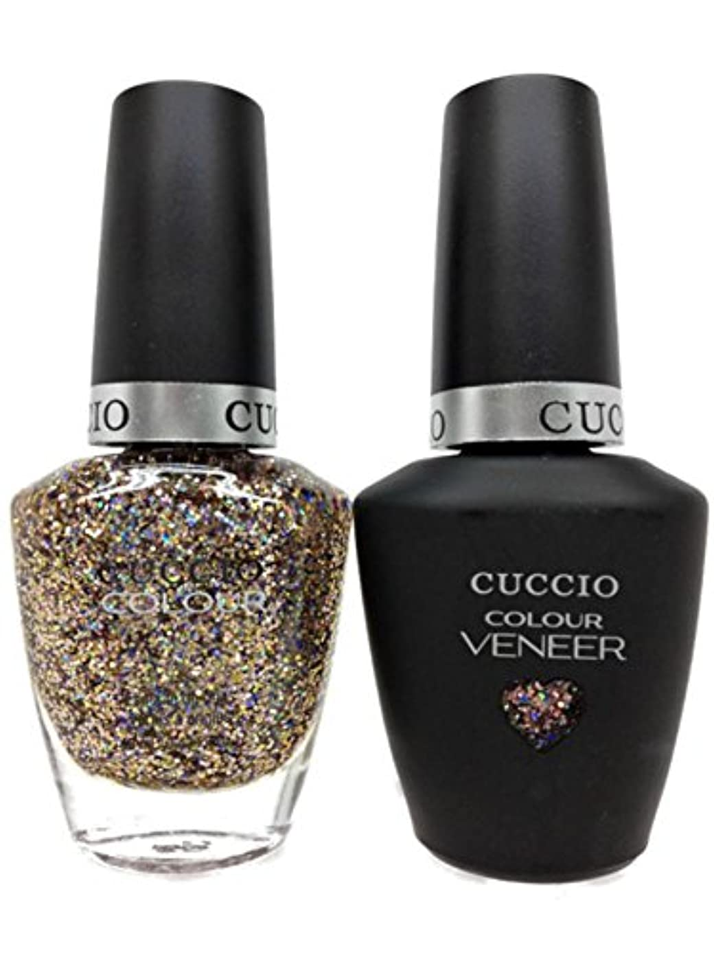 奨学金取り消すジャズCuccio MatchMakers Veneer & Lacquer - Bean There Done That! - 0.43oz / 13ml Each