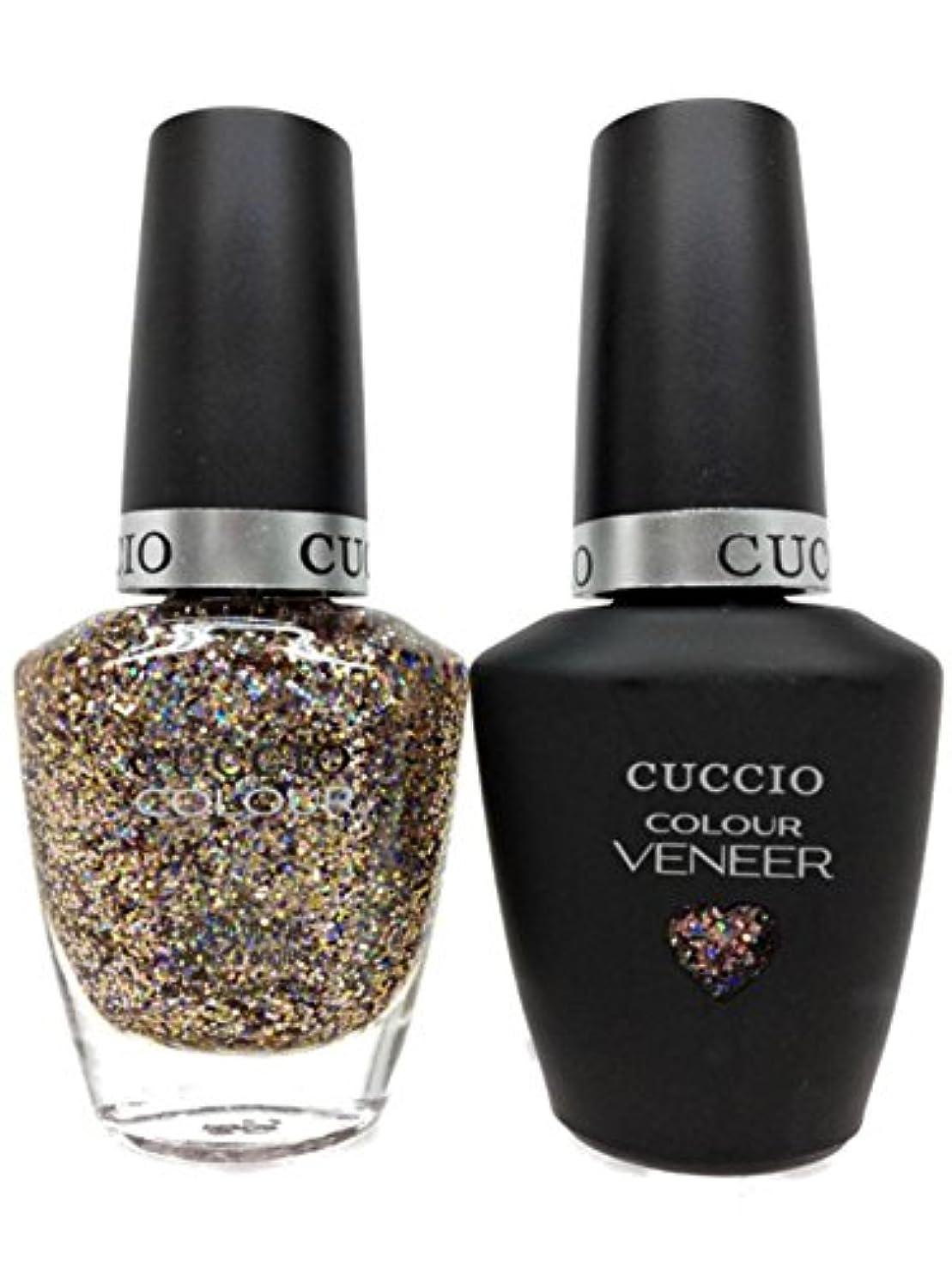 徹底細菌線形Cuccio MatchMakers Veneer & Lacquer - Bean There Done That! - 0.43oz / 13ml Each