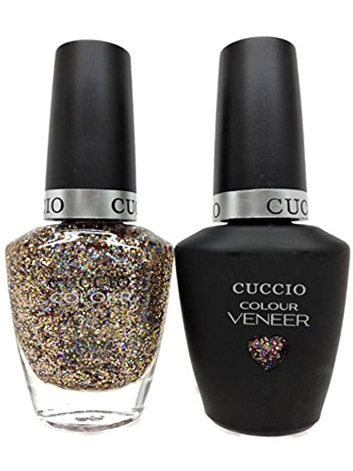 Cuccio MatchMakers Veneer & Lacquer - Bean There Done That! - 0.43oz / 13ml Each