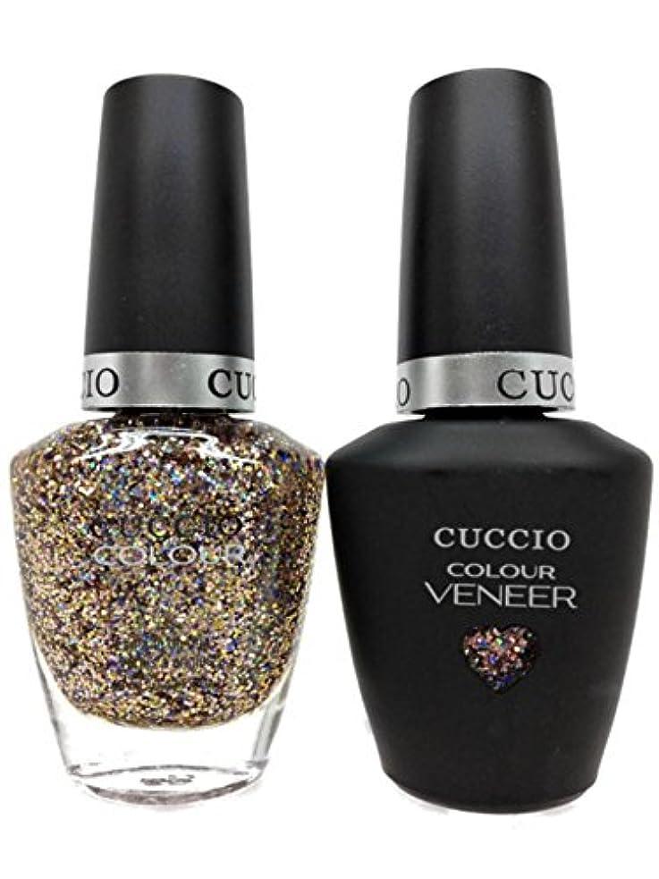 フィットネス動力学配列Cuccio MatchMakers Veneer & Lacquer - Bean There Done That! - 0.43oz / 13ml Each