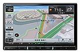 パイオニア カーナビ カロッツェリア 楽ナビ 8型 AVIC-RL711-E 無料地図更新/フルセグ/Bluetooth/HDMI/DVD/CD/SD/USB/HD画質