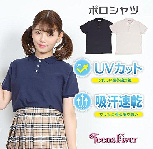 【カラー:ネイビー/Mサイズ】スクール ポロシャツ UVカッ...