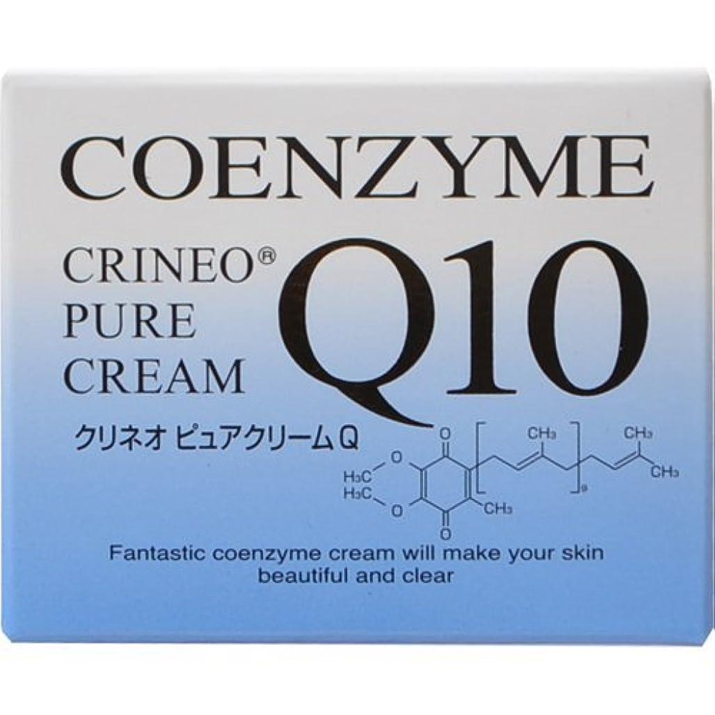 ルーフ散る計器クリネオ ピュアクリームQ コエンザイムQ10を配合した浸透型の保湿クリーム