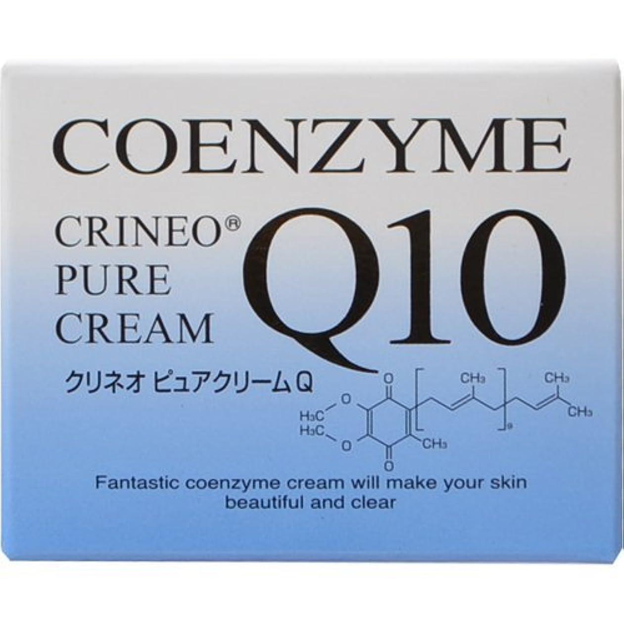 歌手極地効果的クリネオ ピュアクリームQ コエンザイムQ10を配合した浸透型の保湿クリーム