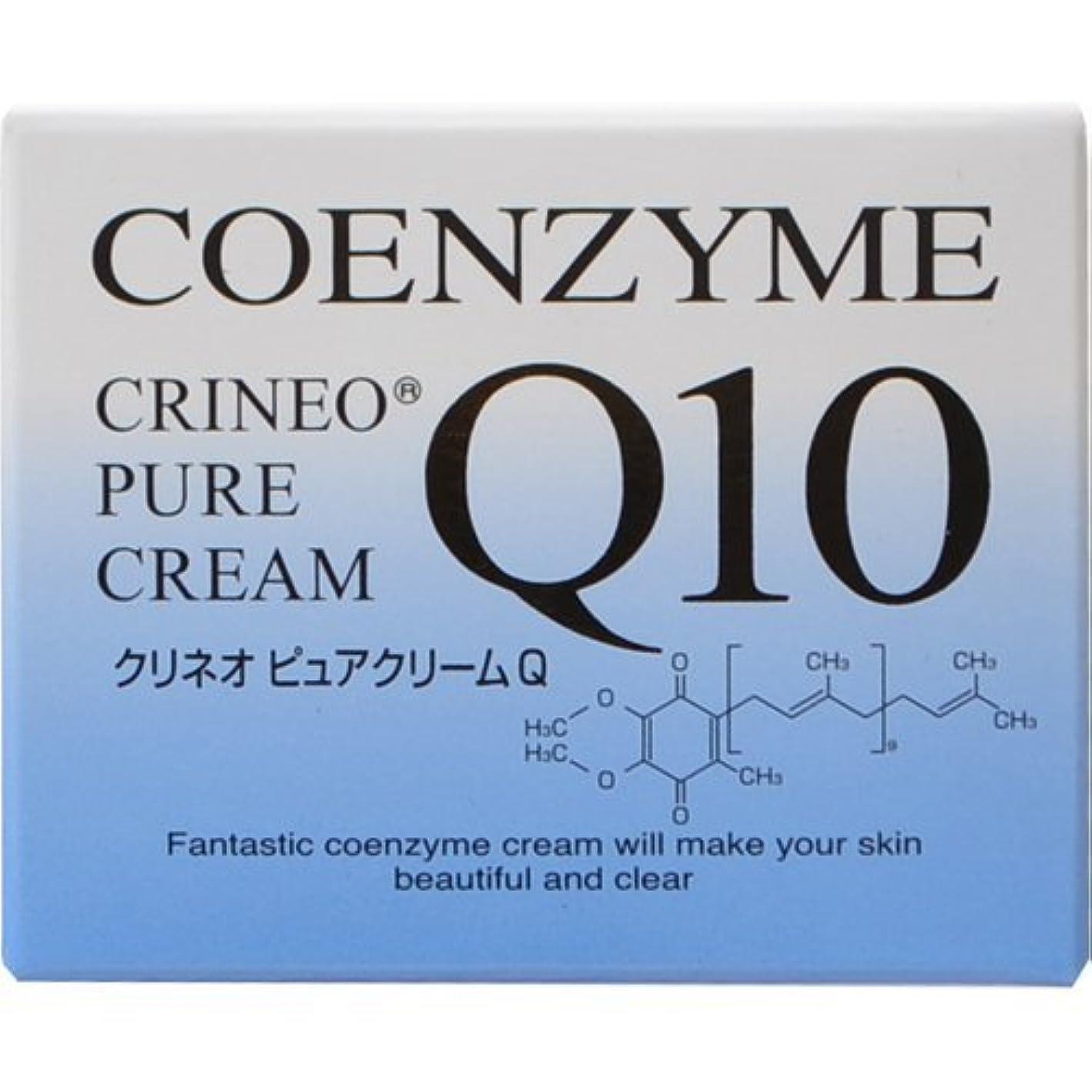 課す社会科知恵クリネオ ピュアクリームQ コエンザイムQ10を配合した浸透型の保湿クリーム