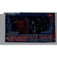 Blue Knight Berserga: Calamity Dog Red & Green Figures 2-Pack