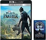 【Amazon.co.jp限定】ブラックパンサー 4K UHD MovieNEX(3枚組) 光るICカード付 [Blu-ray]