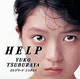 HELP VAPイヤーズ コンプリート・シングルス [名盤1000円]